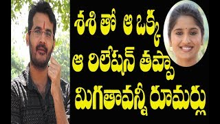 TV Actor Abhi Pratap Frankly Say About Co Actress Meghana Lokesh Relationship||Aone Celebrity