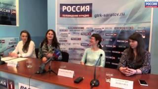 Пресс-конференция проведение акции
