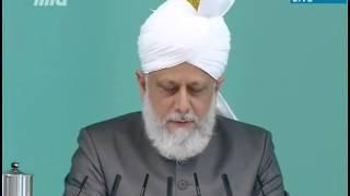 2012-10-05 - Der Heilige Prophet (saw) für die Menschheit