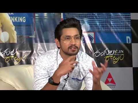 Raj Tarun Interview About Rangula Raatnam Movie | TFPC