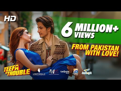 Trailer 1080p Teefa In Trouble  TRAILER 2018  Ali Zafar  Maya Ali  Pakistani Movie 2018