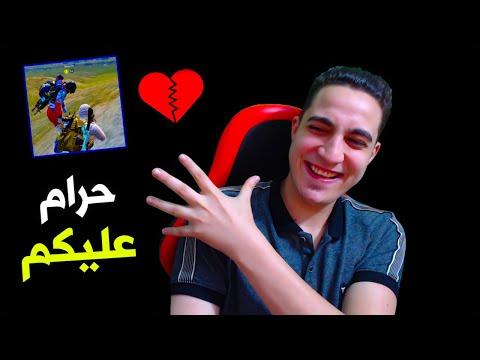 مقلب البوت الغني في تيم عشوائي ! ناصر وميرنا #2 😰