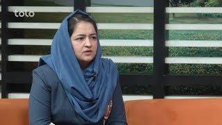 بامدادخوش - سخن زن - خانم حامده صافی (تجار) در مورد زمینه های کار برای خانم ها صحبت میکند