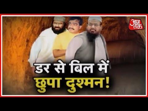 India's Surgical Strikes: Pakistan Buries Terrorists To Hide Evidence, Asks Masood Azhar To Go Mum