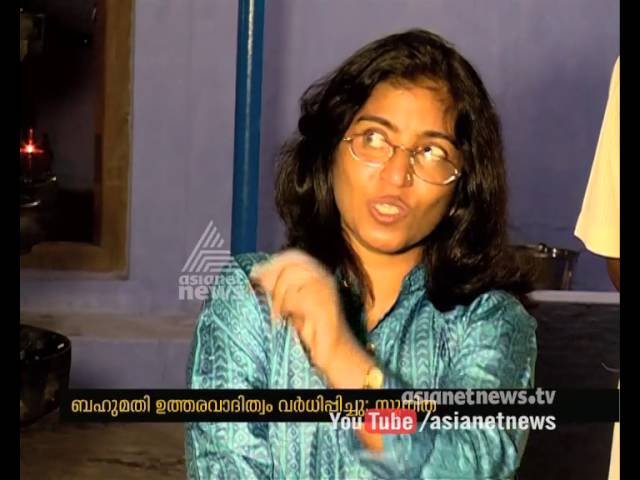Sunitha Krishnan  Padma Shri winner response on Asianet News