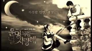 Gambar cover Baek A Yeon - Morning of Canon [Hangul & Romanization & Eng & Thai Sub]
