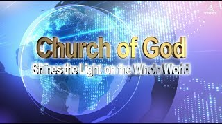 Church of God Shines the Light on the Whole World 【WMSCOG】 Full