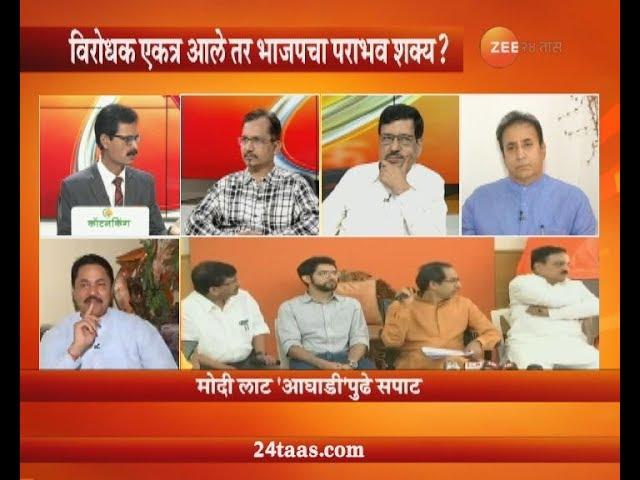 Rokhthok | Modi Laat Aghadi Pudhe Sappat | 31 May 2018