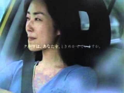 木村多江 三菱 CM スチル画像。CM動画を再生できます。