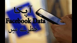 Facebook data breach affecting 50M users | Lenovo Quad-Camera smartphone | LG V40 ThinQ