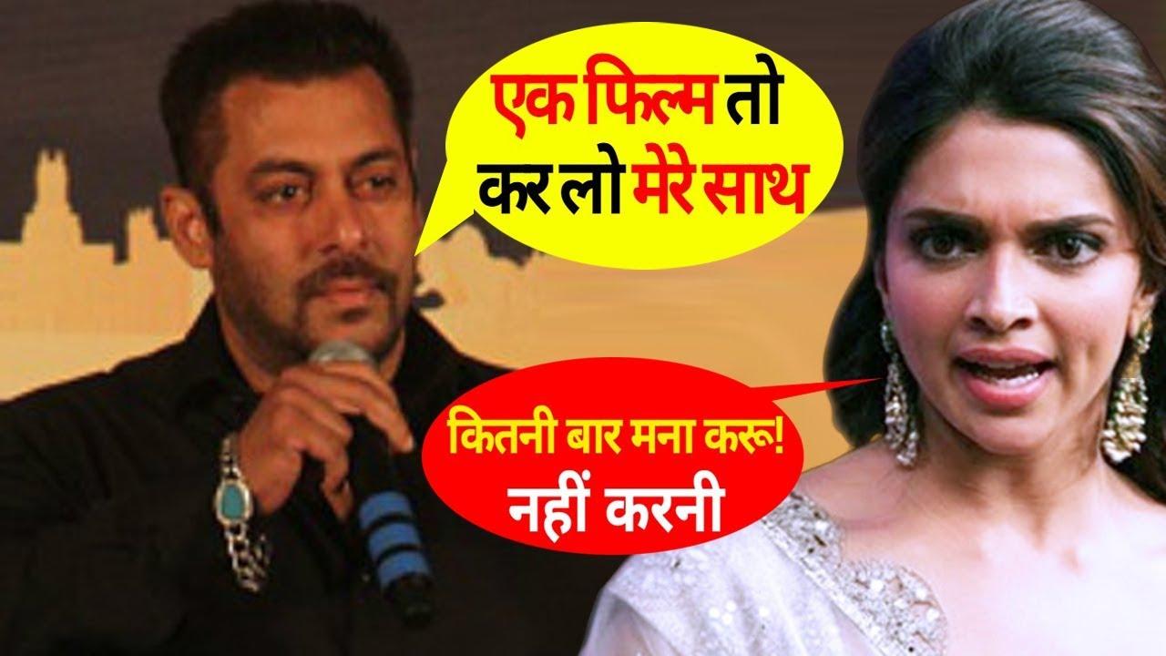 Image result for सलमान के साथ काम करने से 6 बार मना कर चुकी है भारत की सबसे खूबसूरत अभिनेत्री