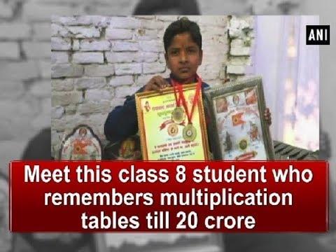 Meet this class 8 student who remembers multiplication tables till 20 crore - Uttar Pradesh News
