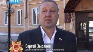 Ирбитчан с Днем Победы поздравляет Сергей Зырянов