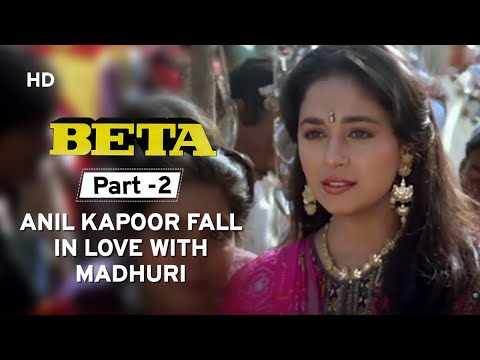 beta-|-movie-in-part-02-|-anil-kapoor-|-madhuri-dixit-|-aruna-irani-|-superhit-film