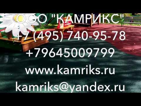 Покрытия для беговых дорожекиз YouTube · Длительность: 1 мин57 с