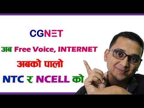 CG Telecom अब Free Voice र Internet पनी अबकाे Target | NTC, NCELL Vs CG Telecom |