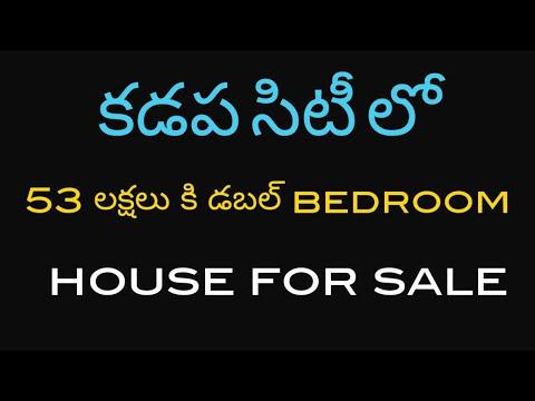 #kadapa-#housesforsale-#doublebedroomsale-#kadapasellhouses-new-house-for-sale-east-face-3cents-కడప