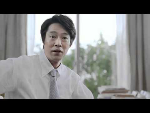 木村多江 リクシル CM スチル画像。CM動画を再生できます。