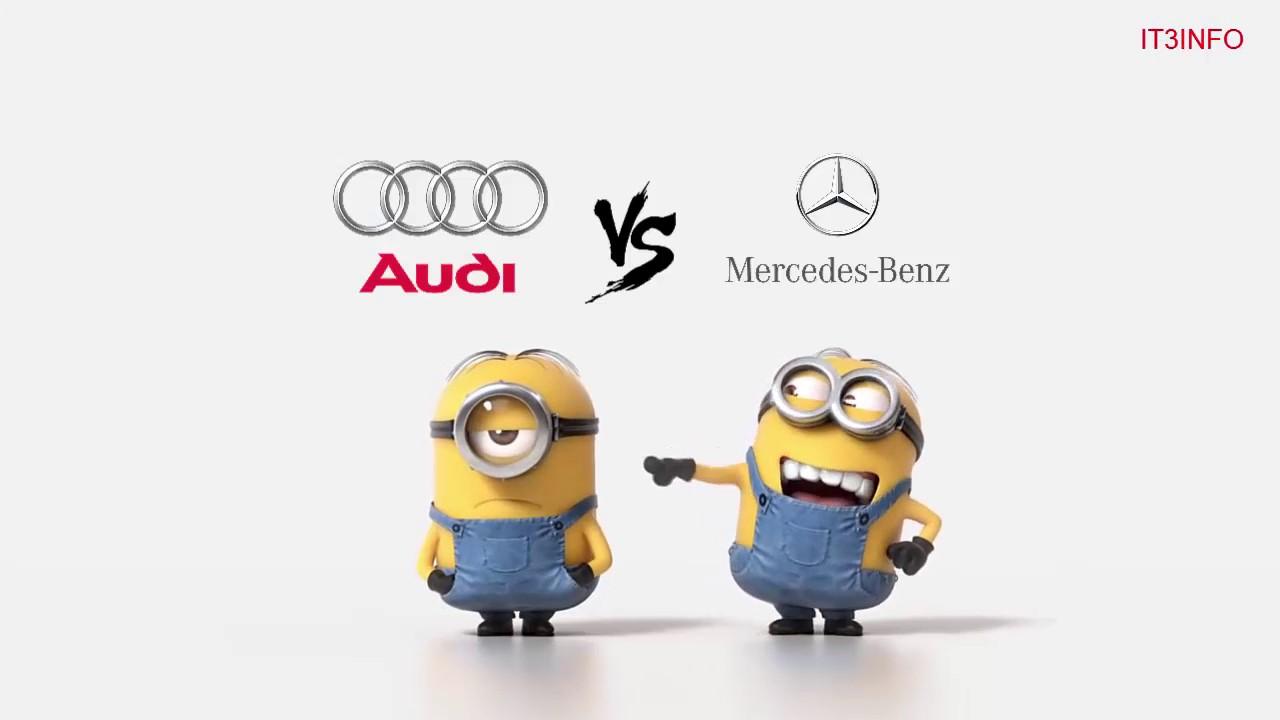 Audi Vs Mercedes Minions Style Funny Youtube