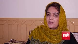 Dozens Of Commandos 'Missing' In Ghazni's Ajristan District