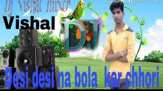 Desi desi na bola kar chhori re hindi song