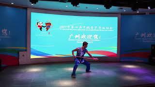 VII Российско-Китайские игры (Ушу-Церемония закрытия)
