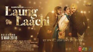 Laung laachi ## new dj## mixer song Punjabi 2018