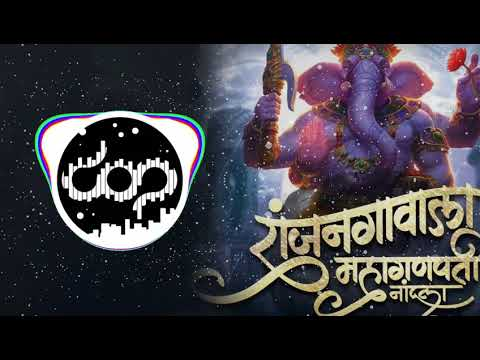 Ranjan Gawala Mahaganpati Nandala – Soundcheck 2018 – DJ Ajay