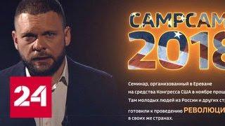 """Программа """"Война"""" от 17 февраля 2019 года - Россия 24"""