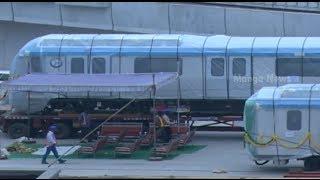 First Hyderabad Metro train arrives at Uppal depot