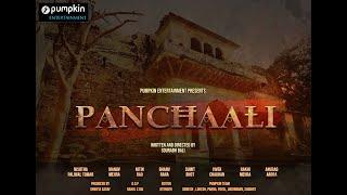 Panchaali !! Short Film !! Trailer 2