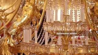 Хрустальная люстра / The Bolshoi's Crystal Chandelier