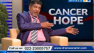 Mouth Cancer -Symptoms and Causes- Dr Anwar Amir ansari-Cancer Hope