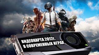 ВИДЕОКАРТА 2012 г. НАГНУЛА PS4