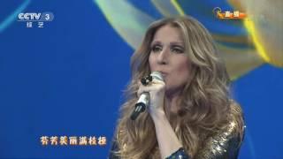 宋祖英 Celine Dion(席琳迪翁) -- 茉莉花 1080P