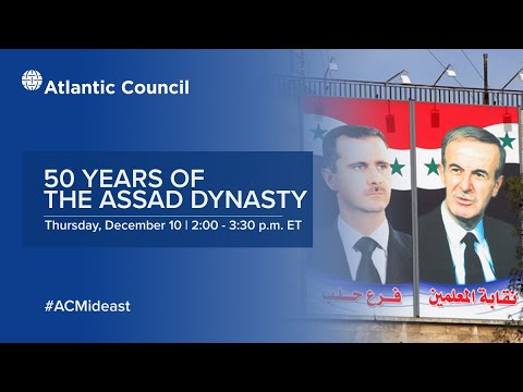 50 Years Of The Assad Dynasty