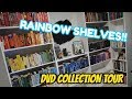 RAINBOW SHELVES! 2018 Complete DVD/Blu-ray Collection!   The Weekly Wednesday 006.