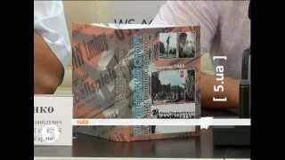 Download lagu Книга проМатч смерті MP3