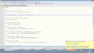 Парсинг данных с сайтов Delphi (например спорт статистики)