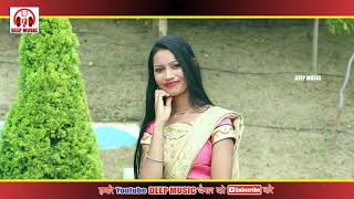 दिल मे रहो न II Dil Me Raho Na II HD Video Song II Hemlal Chaturvedi II DEEP MUSIC