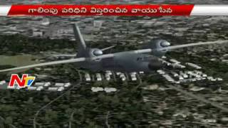 iaf an 32 missing plane search operation updates   plane yet to be found   ntv