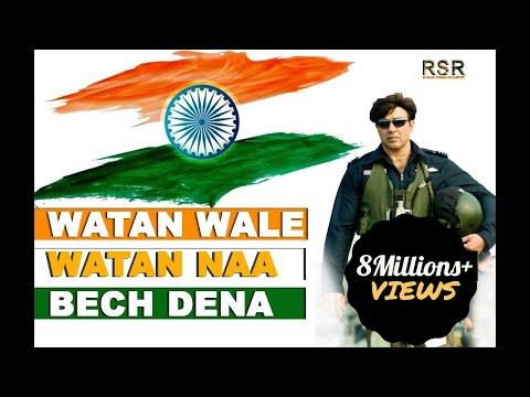 Watan Walo Watan Na Bech Dena । Desh bhakti song.