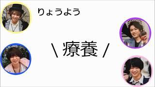 20180915 らじらー!サタデー.