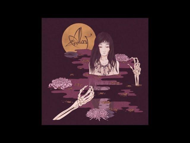 alcest-oiseaux-de-proie-taken-from-kodama-out-september-30th-prophecybc