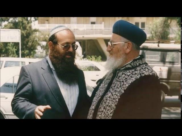 Rav Mordeh'ay Elyaou béni les rabbins de l'Institut Pouah