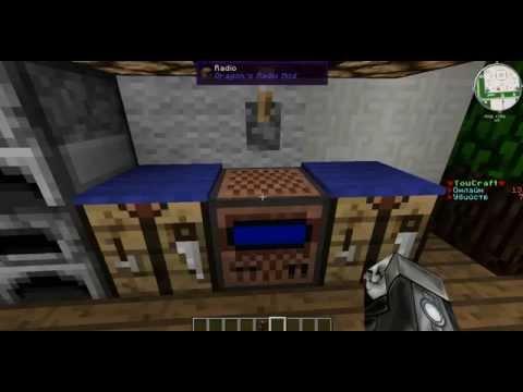 видео: dragons radio mod (онлайн радио в майнкрайт)