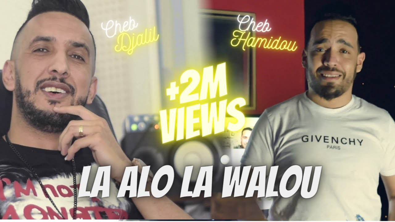 Download Cheb Hamidou Ft Cheb Djalil Avec Wahidovitch   Malgré Na3chak Fik  Official Music Video 2021