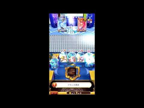 黒猫のウィズ 聖サタニック女学院 天使級 謎めく陰謀 サブクエ全抜き&SSランクGET!!