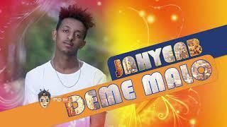 Ethiopian Music : Jah Yeab (Deme malo) - New Ethiopian Music 2018(Official Video)