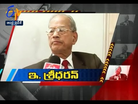 E. Sreedharan | Margadarshi | 25th June 2017 | Full Episode | ETV Andhra Pradesh